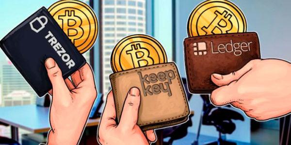 Як найбезпечніше зберігати криптовалюти