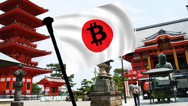 Японія видала дозвіл на саморегуляцію криптовалютного ринку
